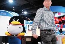 马化腾成全球华人首富,为什么网友不恭喜?