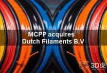 MCPP收购Dutch Filaments