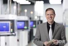 Farsoon创建子公司 瞄准欧洲3D打印市场