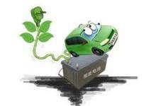 七部委规定:新能源车电池谁生产谁回收