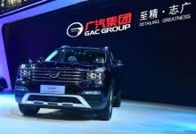 广汽集团2月销量达11.5万辆