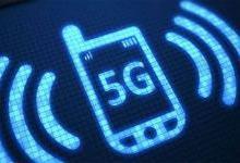 5G走在世界前端 早在2016年准备相关技术研究