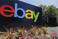 电商eBay推出AR功能