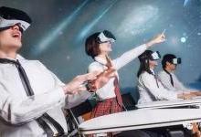加快推进示范性虚拟仿真实验教学项目建设