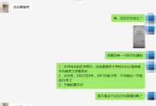 传南京大学正式成立人工智能学院