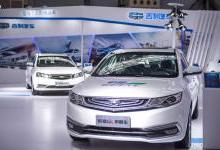 连续两年提案 李书福为何如此挂念甲醇汽车?