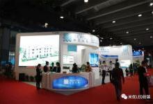 米优光电盛装出席2018广州国际LED展