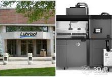 Lubrizol推出首款3D打印材料