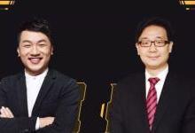 李岩对话杨东教授:区块链火爆是必然