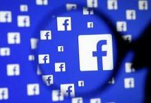 脸书新专利:能远程直播的两轮机器人