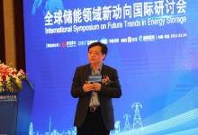 """南存辉:能源互联网时代""""未来已来"""""""