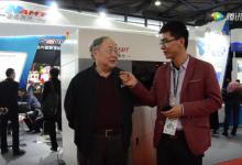 专访颜永年教授:两款新机将上市