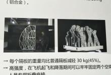 EOS全球3D打印机安装达3000台
