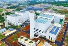 超350亿度 垃圾发电行业现状分析