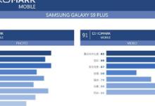 安卓机皇三星S9/S9+有哪些亮点