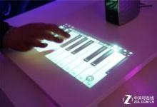 海尔投影智能音箱亮相AWE2018