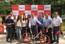 摩拜单车进入智利 注册用户超2亿