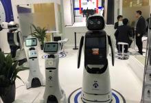 艾米商用服务机器人现身AWE展会