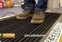 """中国高铁为啥""""稳稳的高速""""?终极核心部件曝光!"""