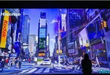 海信推出全球领先的300吋激光影院