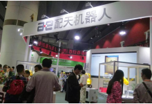 配天机器人华丽绽放2018广州国际自动化展