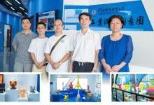 3D打印机在青少年教育领域的应用