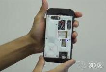 可测量血压的3D打印智能手机套件