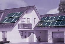 基于微电网的高效清洁能源方案