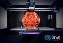 3D打印PK CNC加工 优点和缺点是啥?