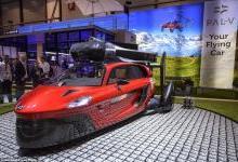 世界首款飞行汽车亮相日内瓦车展
