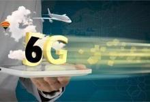 中国着手研究6G!物联网需求加速下一代移动