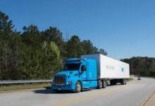 Waymo携手谷歌在亚特兰大测试无人驾驶卡车