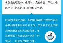 晚上睡觉要关WiFi?中国联通实力科普