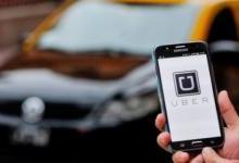 Uber申请车载VR专利