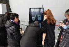 """滨海新区图书馆""""AR向未来"""""""
