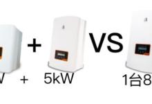 户用电站如何应用8kW单相逆变器