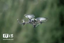 亚马逊计划筹建私营无人机管制系统