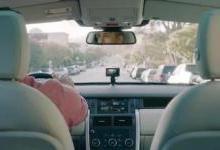 丰田、埃森哲等公司打造AI出租车系统