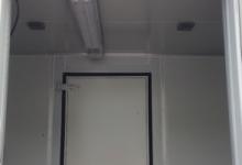 创为新能源储能站消防预警系统配套科信储能站