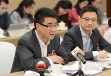黄迪南代表:建设能源互联网 推动绿色发展