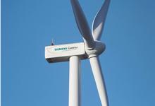 西门子歌美飒可再生能源公司加入GCX
