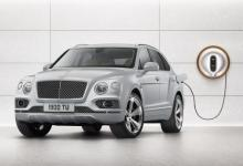 宾利联手设计大师 推出全新电动汽车充电桩