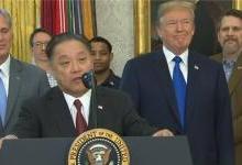 博通强烈不满特朗普决定:反对危及国家安全说法