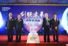 富士通与上海仪电合资成立公司