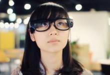 日本公司正在研发可以将文字转为声音智能眼镜