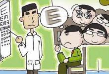 科学家发明纳米眼药水