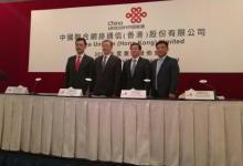 中国联通今年将在12个城市进行试点