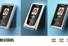 广州网吧试点人脸识别  防止未成年人进入