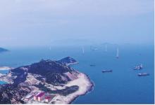 广东首个海上风电项目取得突破性进展