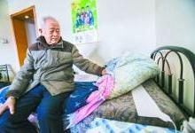 智能养老设备进家 老人子女安心